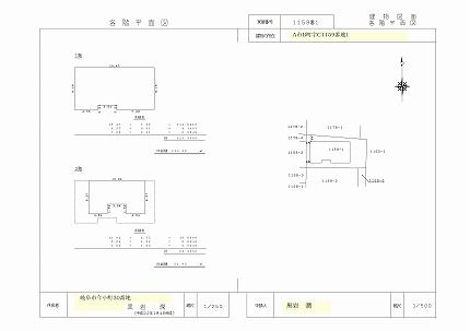 ダウンロード 建物図面・各階平面図(エクセル). 建物図面記載例